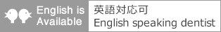 English speaking dentist