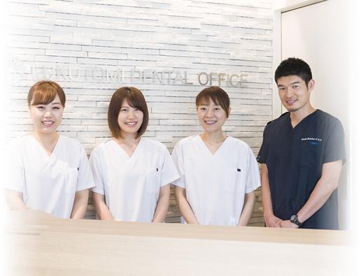 English speaking dentist in Tokyo Shibuya-ku, yoyogi